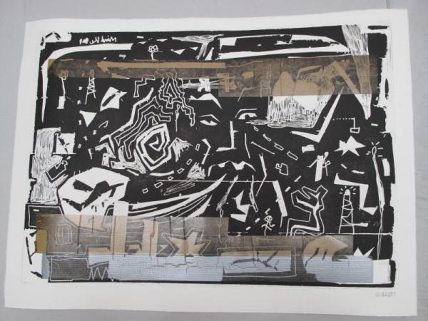Tjoerg Douglas Beer. Mañana/Resistence, 2006 (A4)