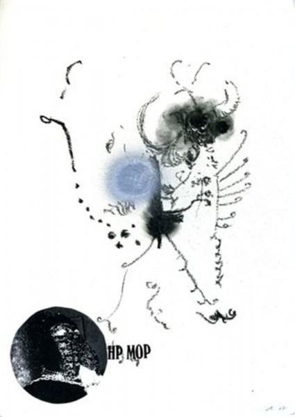 Michael Bauer. HP MOP - Pro Pain, 2007